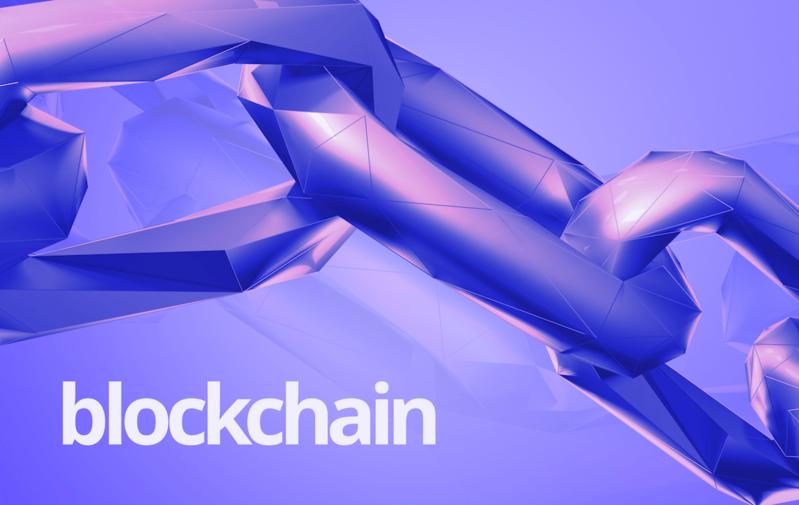 Blockchain in Ruby on Rails